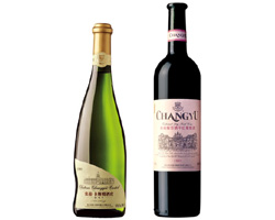 Changyu Wine Company, which is China's oldest wine producer, offers vino such as Chateau Changyu-Castel 1999 Riesling and 1995 Cabernet Dry Red